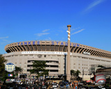 Yankee Stadium Outside Final Game September 21, 2008 Photo