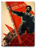 USSR/Udarnaya Brigada Proletariata Vsego Avant Garde Wood Sign