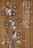 Asian Flower Posters