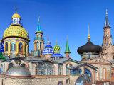 Temple of All Religions', Modern Architecture, Kazan, Tatarstan, Russia Fotografie-Druck von Ivan Vdovin