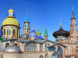 Temple of All Religions&#39;, Modern Architecture, Kazan, Tatarstan, Russia Photographic Print by Ivan Vdovin