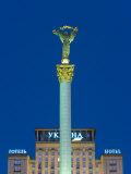 Maidan Maydan Nezalezhnosti Statue, Independence Square, Kiev, Ukraine Photographic Print by Gavin Hellier