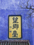 Blue Temple Inscription, Mingshan, Fengdu Ghost City, Fengdu, Yangtze River, Chongqing, China Photographic Print by Walter Bibikow