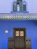 Chinese Paper, Chinatown District, Georgetown Penang, Malaysia Photographic Print by Gavin Hellier