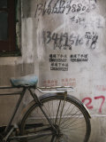 Bicycle and Graffitti, Taikang Road Arts Center, French Concession Area, Shanghai, China Photographic Print by Walter Bibikow