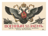 Russian War Bonds, c.1916 Giclee Print