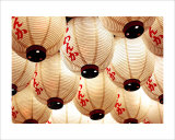 Japanese Lanterns Giclee Print by Stephen Lebovits