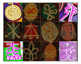 12 Reiki Signs In One Giclee Print by Navin Joshi