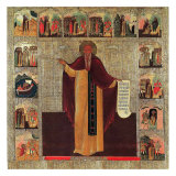 Maxime le Confeseur Prints