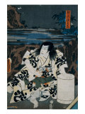 Portrait of Sugimoyo Sasanojo Giclee Print by Utagawa Kunisada