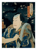Portrait of Yoshishige Giclee Print by Utagawa Kunisada