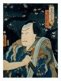 Portrait of Yoshishige Giclee Print by Utagawa Kunisada