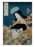 The Prince Minamoto and the Princess Shobumae Giclee Print by Utagawa Kunisada