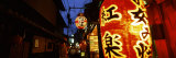 Close-up of a Lantern Lit Up at Night, Pontocho Street, Kyoto, Honshu, Japan Photographic Print by  Panoramic Images