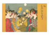 Geishas at Festival with Lanterns Posters