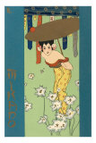 Buttercup from the Mikado Posters