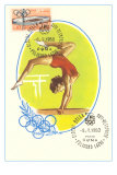 Olympic Gymnastics, Balance Beam, 1960 Prints