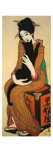 The Mistress of Kurofuneya, Japan Giclee Print by Yumeji Takehisa