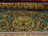 Detail of Pattern at Wat Doi Suthep in Chiang Mai, Thailand, Southeast Asia Photographic Print by Charcrit Boonsom