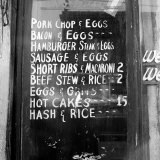 Soul Food; Menu in the Window of a Restaurant, Detroit, Michigan, 1940 Photo