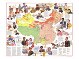 Peoples Of China Map 1980 Poster