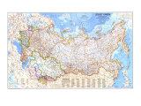 1976 Soviet Union Map Poster