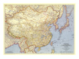 1945 China Map Prints by  National Geographic Maps
