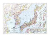 Japan And Korea Map 1945 Prints