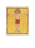 De Laudibus Sanctae Crucis: Poem no. 1, 9th Century Prints by Magnetius Hrabanus Maurus