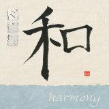Harmony Art by Chris Paschke