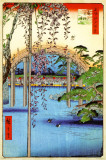 Grounds of Kameido Tenjin Shrine Photo by Ando Hiroshige