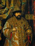 Tsar Alexeij Michaijlovic Giclee Print