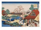 The Poetess, Ono No Komachi Reproduction procédé giclée par  Titian