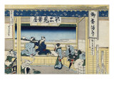 Yoshida on the Tokaido Giclee Print by Jacob-Philippe Hackert