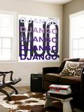 Modern Jazz Quartet - Django Wall Mural