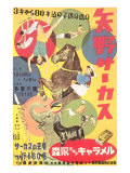 Japanese Circus Posters