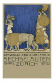 Zurich Commemoration, Lions and Chariot, Switzerland Poster
