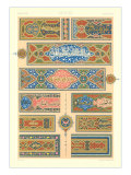 Arabic Decorative Arts Posters