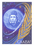 Yuri Gagarin, Laurel Leaf Prints