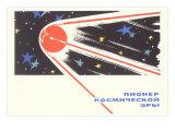 Stylized Sputnik Poster