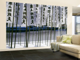 Banners, Kamakura, Japan Wall Mural – Large