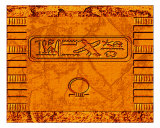 Egyptian Art Design Photographic Print by Rhonda Watson