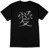 Chinese Symbol for Love T-Shirt