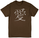 Chinese Symbol for Love Tshirts