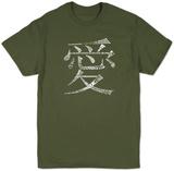 Chinese Symbol for Love T-skjorter