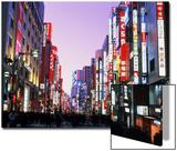 Shinjuku District, Tokyo, Japan Posters