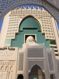 Ministry of Education Building Featuring a Mosque Dome, Doha, Qatar, Middle East Photographic Print by Gavin Hellier