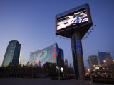 Sinosteel Building in Zhongguancun, Biggest Computer and Electronic Shopping Center, Beijing, China Photographic Print by Kober Christian