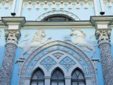 Gothic-Style Facade of the Synodal Printing House, Nikolskaya Ulitsa, Moscow, Russia, Europe Photographic Print by Lawrence Graham