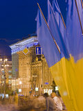 Independence Day, Maidan Nezalezhnosti, Kiev, UKraine, Europe Photographic Print by Gavin Hellier